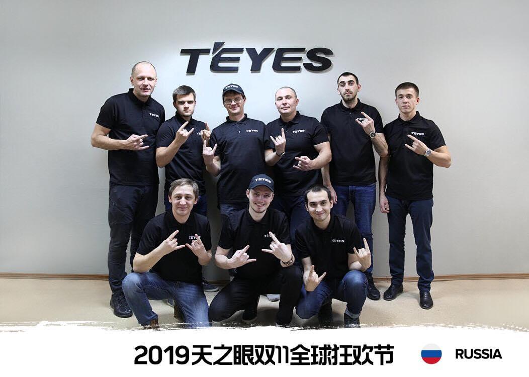 DVD Android Teyes Pro đi đầu công nghệ ô tô